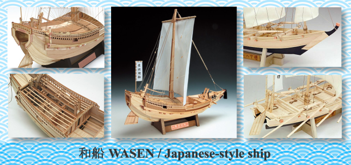 Woody JOE is a manufacturer that produces the only wooden sailing ship model kits in Japan. As for Woody JOE, a wooden architectural model manufactures a beautiful japanese temple and the portable shrine of Japan.
