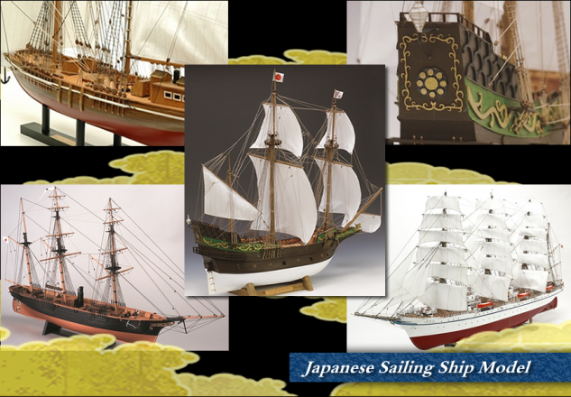 Japanese Sailing Ship / Woody JOE