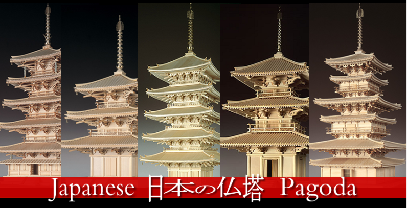 Japanese pagoda Model / Woody JOE