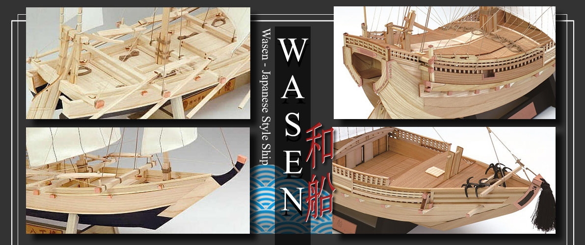 Wasen - Japanese Style Ship / Woody JOE