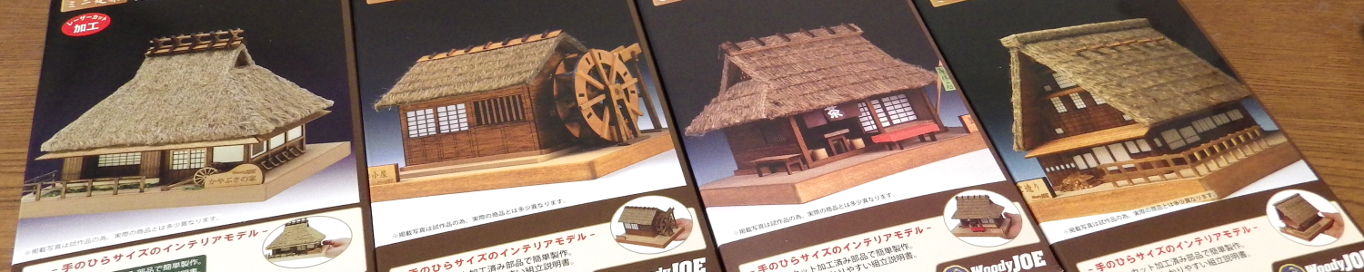 Japanese old house Model