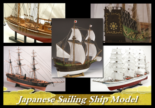 Japanese Sailing Ship Model Kits / Woody JOE