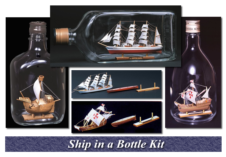 Ship in a Bottle Kit / Woody JOE